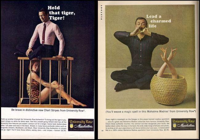 University Row Sexist Advertising
