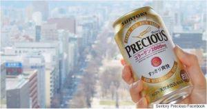Precious Suntory Beer